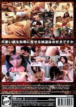 Hentai Mania Vol 3