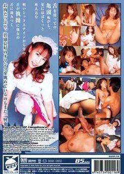 Yuzu Vol 16