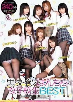 BEST School Girl Black Tights Panchira