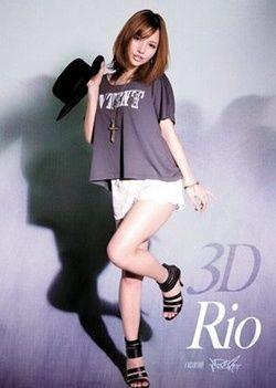 Sexual 3D