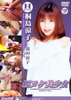 AV Box Emotion Vol. 13: Hip Bust Beauty