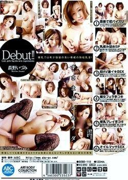 Newcomer Big Tits Hitomi Kitagawa Box