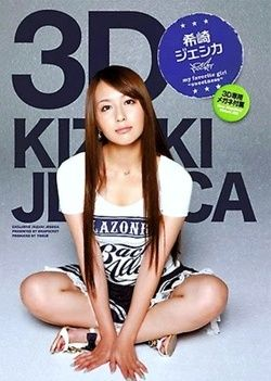 3d Jessica Kizaki