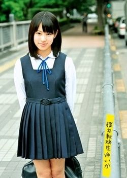 Paid Fuck Transfer Student : Yuika Seno