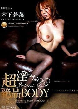 Extremely Lewd Fantastic Body