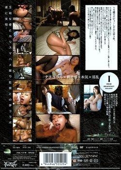 Jessica Kizaki x Company Matsuo