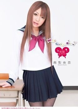 Riona Minami - High School Days
