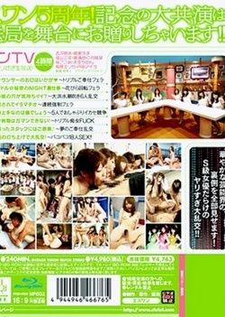 S1 TV Broadcasting Station: Akiho Yoshizawa, Yuma Asami, Mika Kayama, Megu Fujiura…