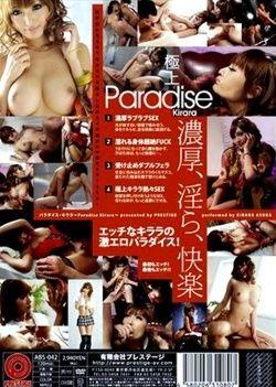 Paradise - Kirara