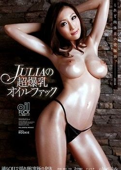 JULIA's Super Bursting Breasts Oil Fuck