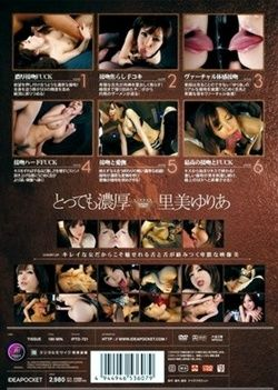 Yuria Satomi's Deep Kissing and Sex
