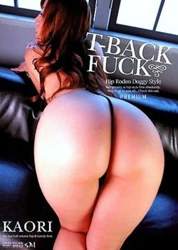 T-BACK FUCK
