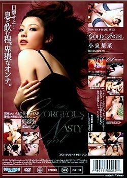 Gold Angel Vol 16