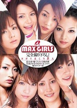 Max Girls