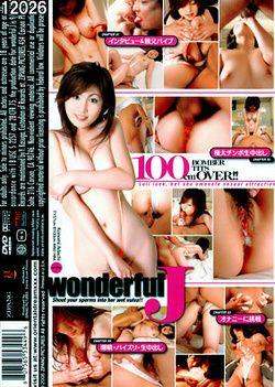 Wonderful J Konomi Adachi