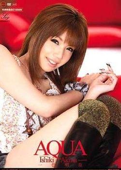 AQUA-Akina-Isshiki