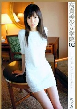 High-Class Beautiful Young Lady Academy 02