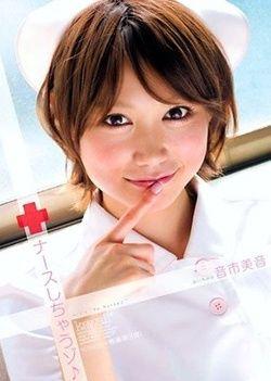 Angel White Nursing