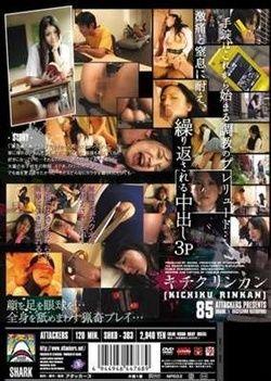 85 Kichikurinkan