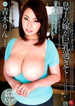 I'm Confused On My Stud's Busty Wife