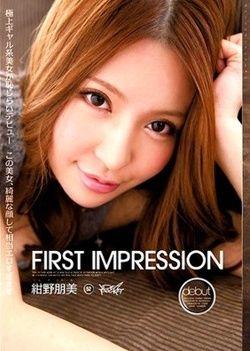First Impression 52 Av Debut