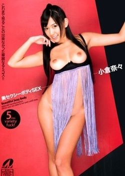 Nana Ogura Sexy Body And People Sex