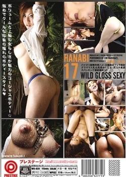 Emi Harukaze - Hanabi 17