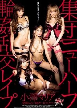 Maria Ozawa Gangbang By Orgy Shemale Group