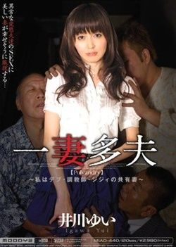 Polyandry Is Yui Ikawa-old Man Sharing His Wife Deb Trainer