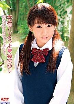 Yuri Shinomiya I Try At Collegechick