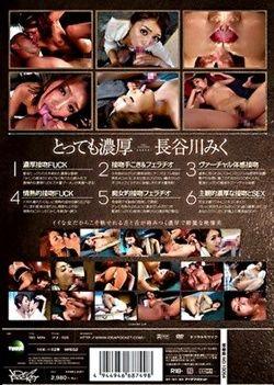 Sex Kiss And A Thick Miku Hasegawa