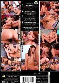 Gonzo Production Majiiki 4 Rina Ishihara