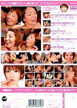 Mayu Nozomi Love Semen