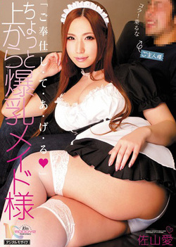 Ai Sayama - Busty Maid From Above A Little