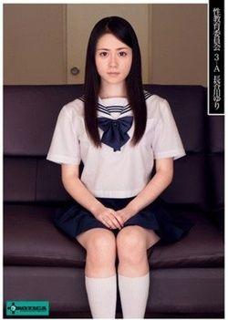 Yuri Hasegawa 3-a Sex Education Committee