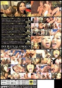 Live Cum Twin Hotties˜…! ! ! Aika Reika Aiba