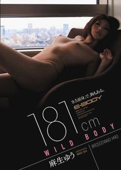 Yuu Aso 181cm Wild Body