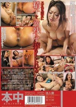 Reiko Kobayakawa Filthy Cum Powerd Powerd
