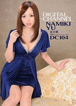 Digital Channel Dc104 Yuu Namiki