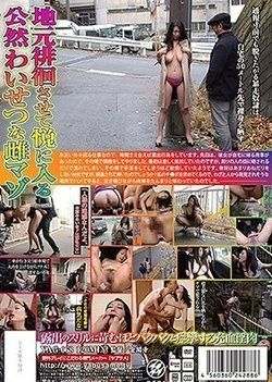 Nachi Kurosawa Club Married 32 Years Exposure