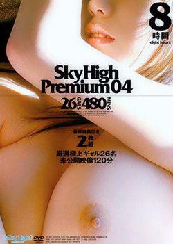 Sky High Premium Vol 4