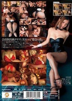 Yuria Ashina - Tokyo Bunny Night 3