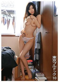 Azusa Watabe - Tokyo Excellent Bull Body