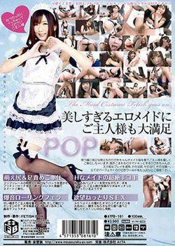 Worker Hibiki Ohtsuki Seducerty Maid Of Pop