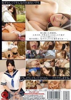 Saki Kobashi # 020 Candidates Pet Obedience