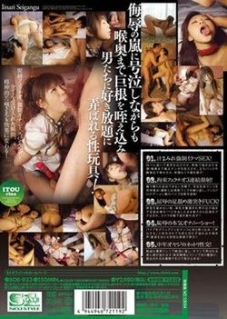Compliant Sex Toys Ito Rina