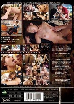 Seducer Best Amami Tsubasa Too On'naero Invite