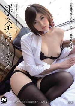 Swan yuna and out-horny stewardess transformation