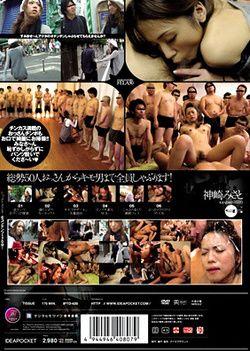 50 Men Bukkake : Misato Kanzaki
