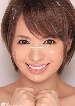 Love Semen Star Beauty Rika